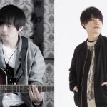新人オーディション | リンガックス・レコード