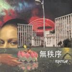 RYOEM | リンガックス・レコード